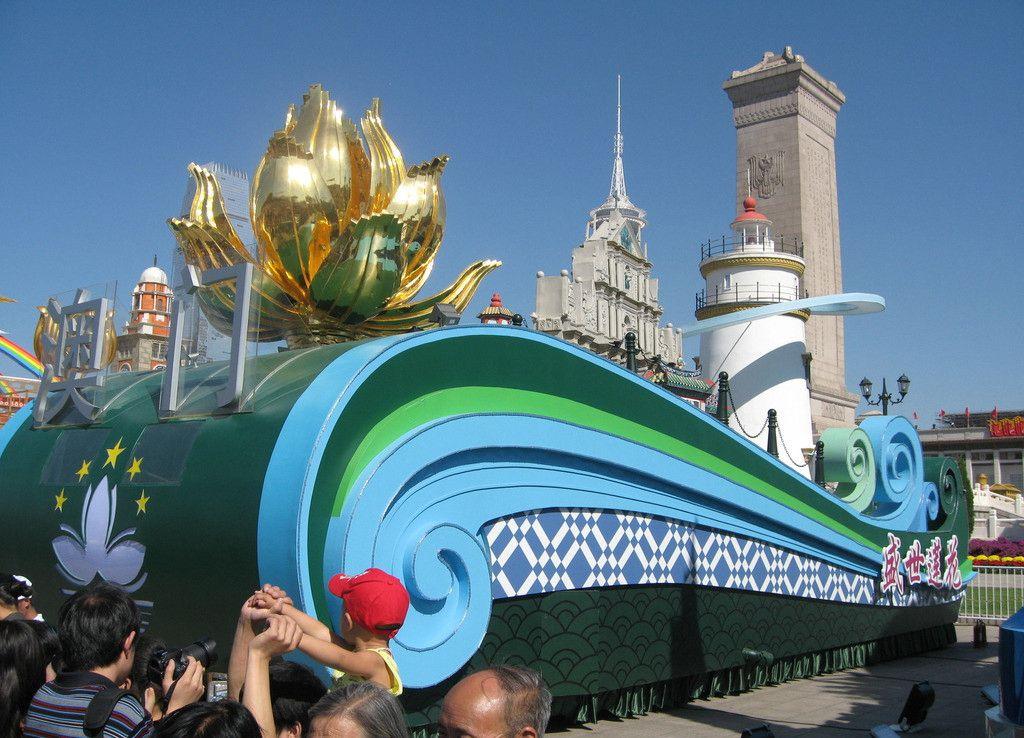 Parade Float Construction Lantern Company Parade Float