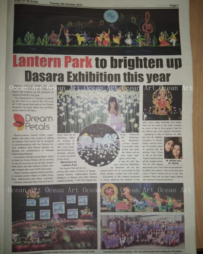 Festival lantern newspaper in mysore city of India_Ocean Art (2)
