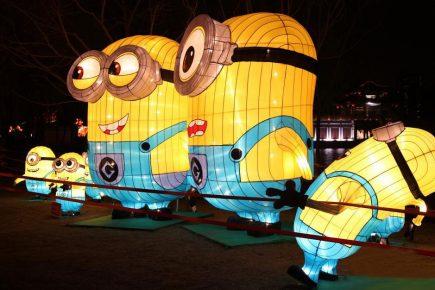 cartoon_lantern