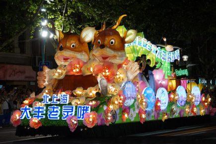 chinese_lantern_parade