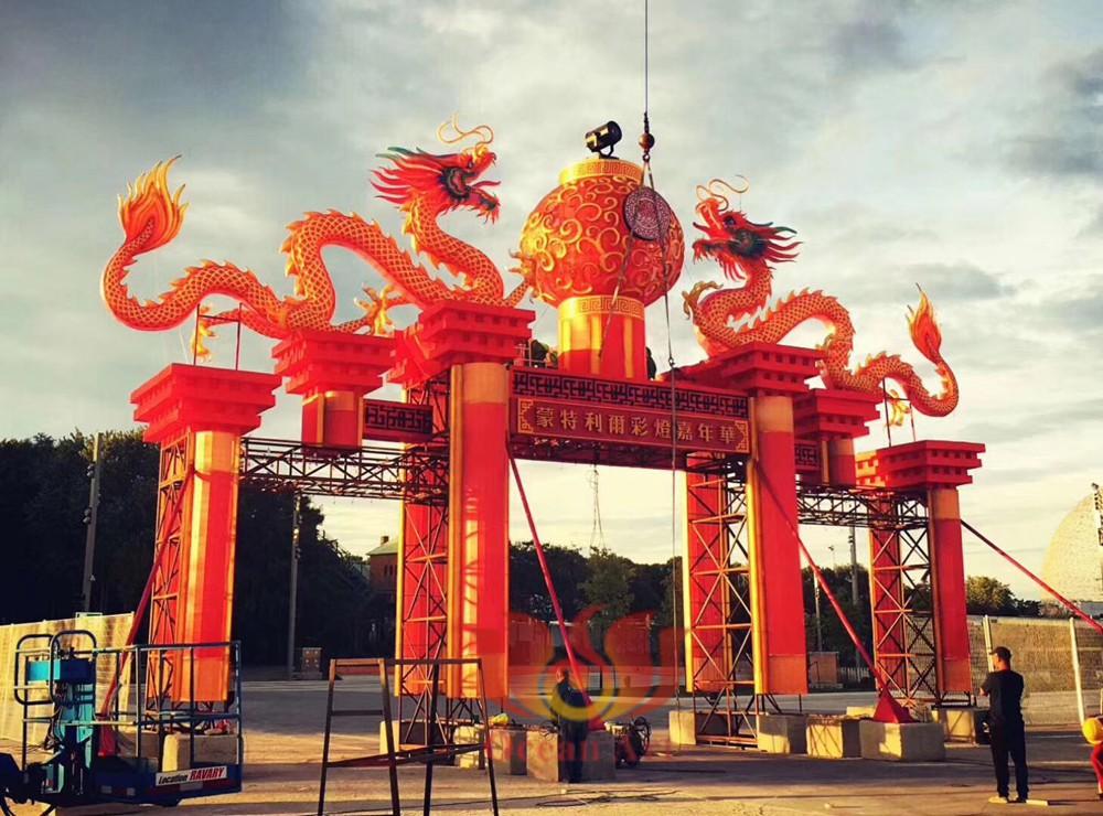 Festival Lantern Exhibition (2)
